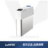 智能无功补偿共补系列LNF-L-2020/450领菲