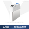 LNF-L-20/250智能无功补偿分补系列LNF-L-20/250领菲