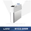 LNF-L-1005/450智能无功补偿分补系列LNF-L-1005/450领菲