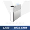LNF-L-05/250智能无功补偿分补系列LNF-L-05/250领菲