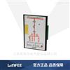 LNF101高压液晶显示智能操控装置LNF101领菲LINFEE