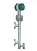 压力容器专用液位计