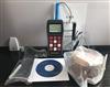 HX190高精度里氏硬度计(不带打印)