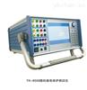 YK-8506微机继电保护测试仪