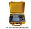 YK-8607系列氧化锌避雷器带电测试仪