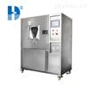 HD-E706广东防尘试验箱