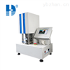 HD-A504-3纸品包装测试仪器厂家