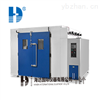 HD-E705大型恒温恒湿试验房