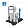 HD-B607-S中山高精密拉力试验机生产公司
