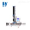 HD-B609B-S胶带拉伸试验机性能zui好的