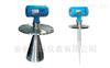 雷达液位计生产厂家-价格