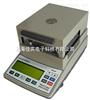 MS-100加热式山茶水分测定仪