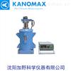 KANOMAX蒸汽发生器S0104-4 汽车除雾测试